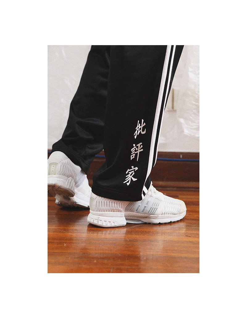 크리틱(CRITIC) RKC TRACK PANTS(BLACK)_CTOGPPT04UC6